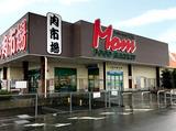 マム肉市場テクノ店のアルバイト情報