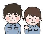 株式会社トータルクリエイション <勤務地:福岡市東区みなと香椎>のアルバイト情報
