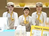 Wonder Fruits イオンモール土浦店のアルバイト情報
