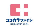 ココカラファイン 梅ヶ丘駅前店のアルバイト情報
