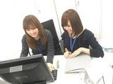 株式会社リアリット(勤務先:青山オフィス)のアルバイト情報