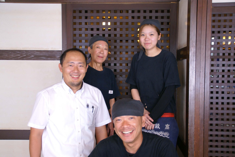 くいもん家 ふるさと 加賀本店 のアルバイト情報