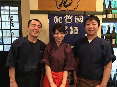 北陸集らく 日本橋茅場町店 のアルバイト情報