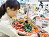 コープ鎌ヶ谷店のアルバイト情報