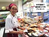 オリジン弁当 西武柳沢店のアルバイト情報