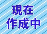 製麺処 蔵木 インター店のアルバイト情報