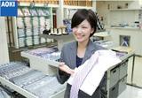 AOKI 川越店のアルバイト情報