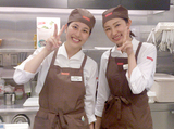 LITTLE MERMAID (リトルマーメイド) 藤沢店のアルバイト情報
