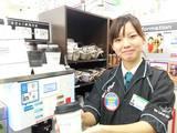 ファミリーマート ナカムラ二子新地店のアルバイト情報