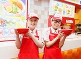 スガキヤ 加賀の里イオン店のアルバイト情報