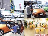 Kissオート株式会社 中古車本舗 仙台店のアルバイト情報