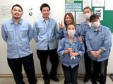 株式会社湘南テクノのアルバイト情報