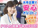 佐川急便株式会社 札幌北営業所のアルバイト情報