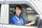 佐川急便株式会社 川崎新羽営業所のアルバイト情報