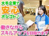 佐川急便株式会社 横浜緑営業所(勤務地:ノースポート・モール)のアルバイト情報
