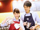 エクセルシオールカフェ ホテルサンルート川崎店のアルバイト情報