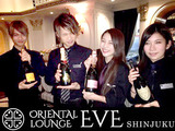 ORIENTAL LOUNGE EVE 新宿のアルバイト情報