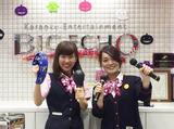 ビッグエコー春日部中央店のアルバイト情報