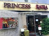 プリンセスライラ のアルバイト情報