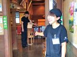 支那そば 昭和食堂 小松店のアルバイト情報