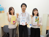 スクール21 春日部東口教室のアルバイト情報