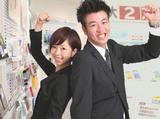株式会社ディペンダンス  (お仕事NO:IH0012)のアルバイト情報