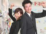 株式会社ディペンダンス  (お仕事NO:KN0046)のアルバイト情報