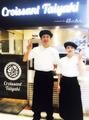 クロワッサンたい焼き 銀のあん 札幌東宝公楽ビル店のアルバイト情報