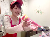 Crazy Crepes 綾瀬タウンヒルズ店のアルバイト情報