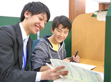 個別指導学院フリーステップ 西落合教室のアルバイト情報