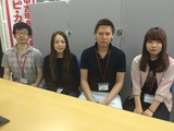株式会社カーチス釧路コールセンターのアルバイト情報