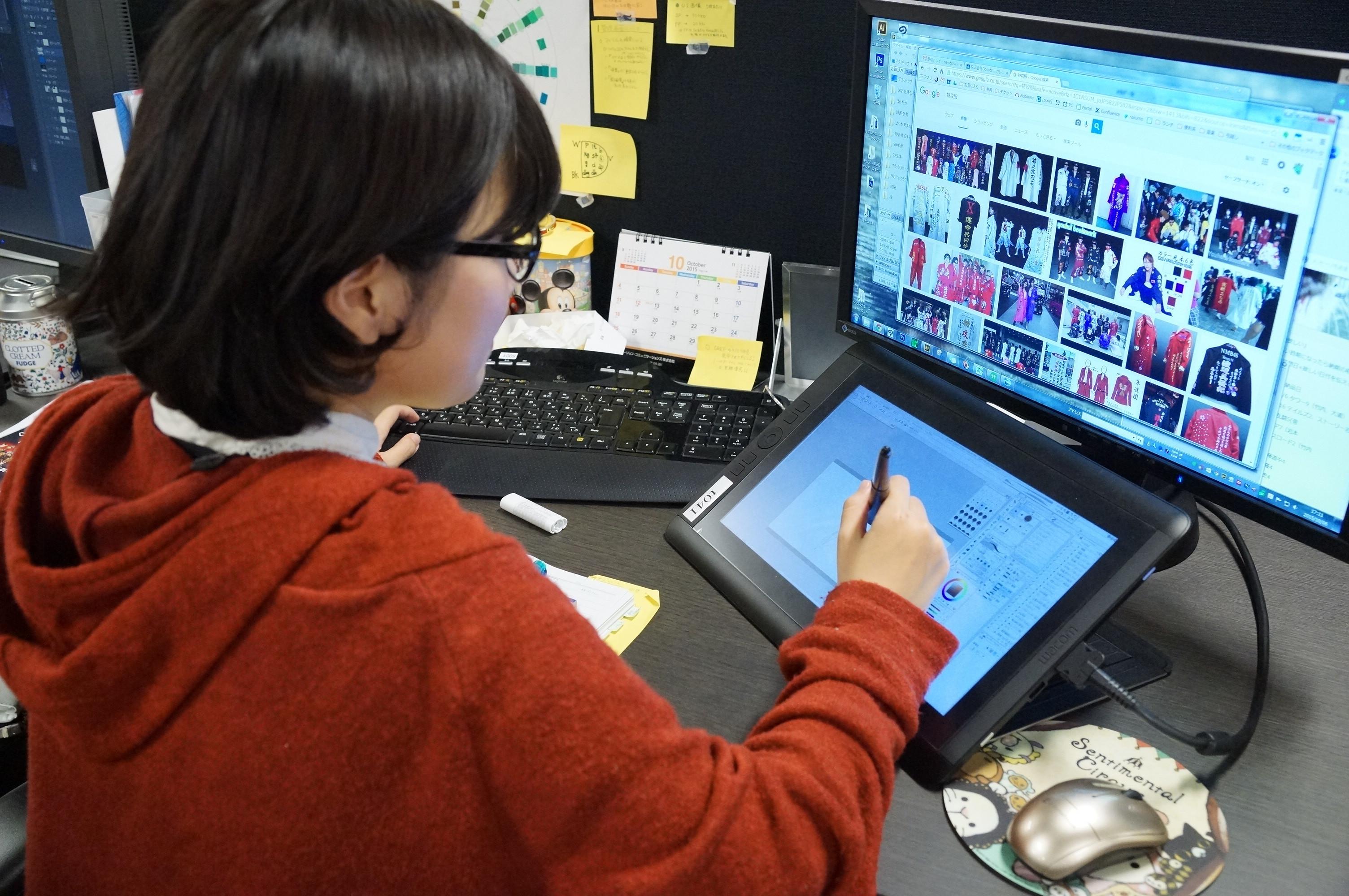 株式会社Donuts 京都オフィス のアルバイト情報