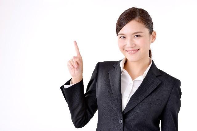 株式会社ハッピーエデュケーション 事務スタッフのアルバイト情報