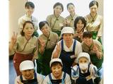 梅の花 小倉店のアルバイト情報