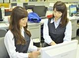 株式会社レオパレス21 レオパレスセンター札幌店のアルバイト情報
