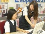 株式会社レオパレス21 レオパレス管理センター神戸支店のアルバイト情報