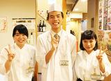 音羽鮨 武庫之荘店のアルバイト情報