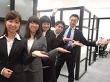 サポート行政書士法人 〔大阪オフィス〕のアルバイト情報