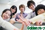 [学研グループ] 株式会社 学研エル・スタッフィングのアルバイト情報