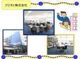 フジモト株式会社のアルバイト情報