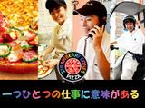 ストロベリーコーンズ仙台西店のアルバイト情報