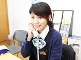 くるまのハヤシ 丸亀店のアルバイト情報