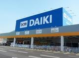 DCMダイキ 周桑店のアルバイト情報