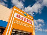 くすりのハッピー 桂川店のアルバイト情報