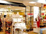 コスタコート 佐賀大和店のアルバイト情報