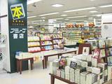 アミーゴ書店 垂水店のアルバイト情報