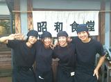 ラーメン昭和食堂 小杉店のアルバイト情報