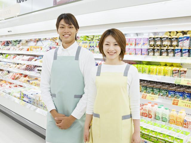 豊郷病院売店 のアルバイト情報