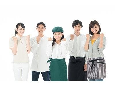 株式会社いずみ 愛知北センターのアルバイト情報