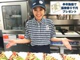 Origin 三浦海岸店のアルバイト情報